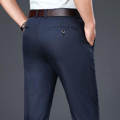 男士休闲裤夏季薄款商务宽松直筒长裤中年爸爸装高腰弹力男装西裤