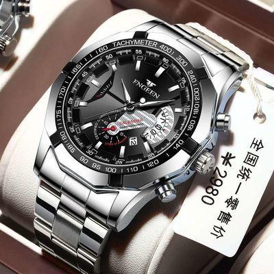 正品全自动防水手表男士商务休闲非机械学生韩版时尚潮流钢带腕表
