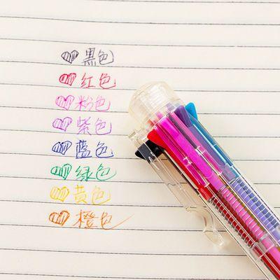 6色笔8色笔多色笔六色笔十色笔手账笔手帐笔学生彩色多功能中性笔