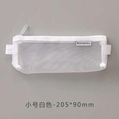 简约透明网纱笔袋收纳学生考试开学专用便携大容量笔袋文具盒男女