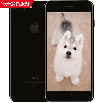 【买贵退差】二手苹果7/iPhone手机原装正品苹果全网通128G大内存
