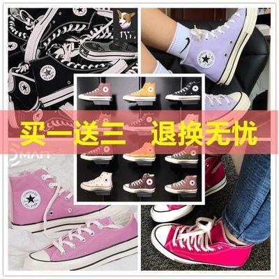 1970S帆布鞋高帮情侣鞋ins男鞋女鞋运动低帮经典鞋夏季学生滑板鞋
