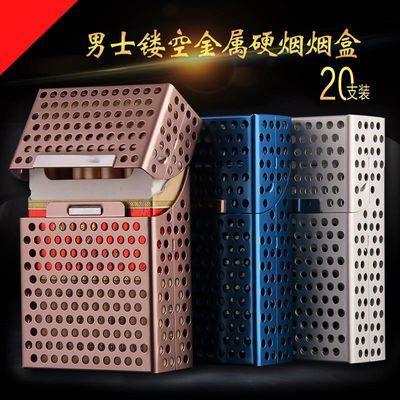 整包装20支烟盒磁性翻盖铝合金烟盒超薄个性防压软包硬壳香於烟具