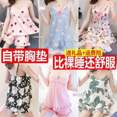 睡衣女夏带胸垫吊带睡衣女士性感学生韩版可爱夏季家居服两件套装