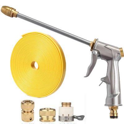 高压洗车水枪水管软管家用刷车神器工具浇花浇地强力水枪头喷枪