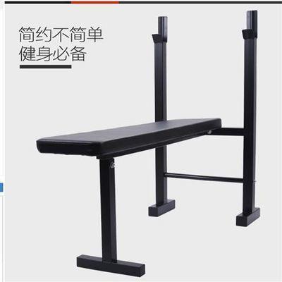 家用健身器材家用简易举重床卧推架杠铃架平推卧推床哑铃凳