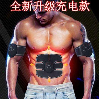 腹肌贴健身仪训练器懒人健身器学生减肥瘦身肌肉锻炼运动器材家用