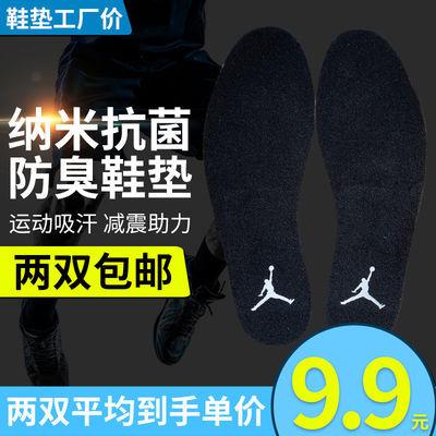 鞋垫适配AJ4运动男女正品透气防臭原装aj1 3 11 13 33 34篮球原厂