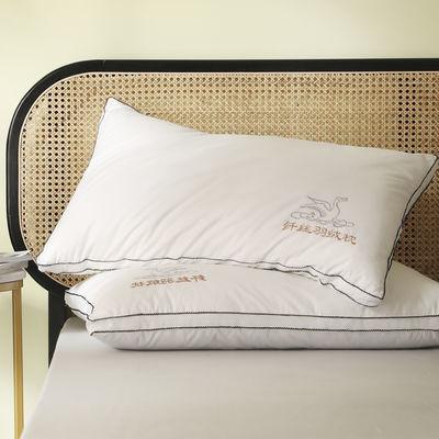 LACASA优家枕头枕芯五星级酒店单人双人护颈椎学生宿舍家用