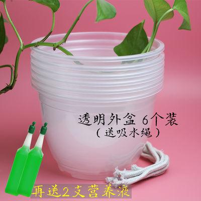 懒人花盆自动吸水盆套绿萝植物免浇水圆形塑料透明储水盆底座加厚