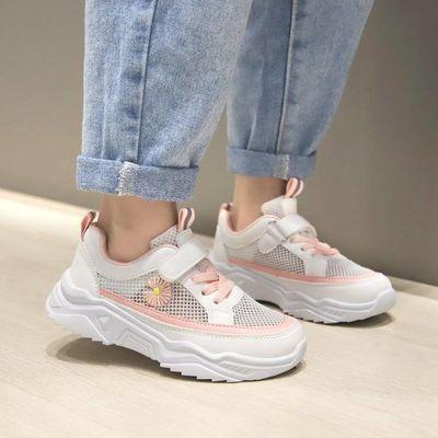 小雏菊运动鞋2020春夏新款女童网面透气韩版老爹鞋轻便休闲小白鞋