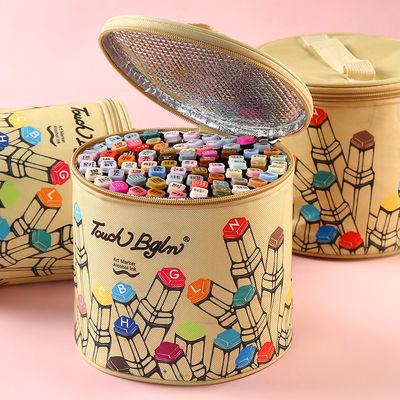 马克笔套装便宜touch全套小学生美术用品48色双头彩色pop笔水彩笔