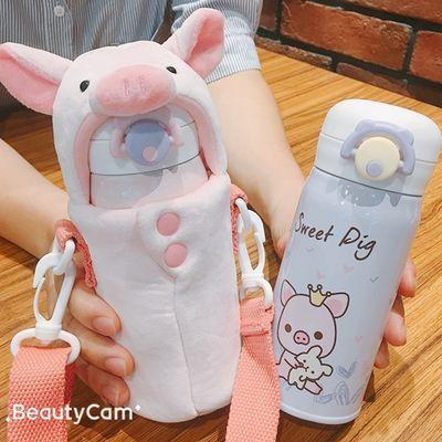 圣诞节礼物少女心保温杯便携小巧女士学生韩版水杯子可挎背可爱猪