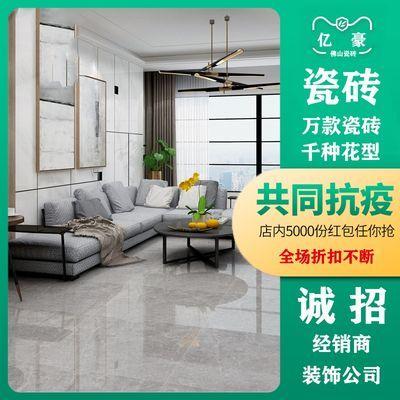 全瓷地板砖瓷砖800x800客厅卧室大理石地砖80*80防滑磁砖现代简约