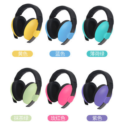 婴儿隔音耳罩宝宝隔音耳罩睡眠防噪音降噪儿童防护耳罩耳机听力