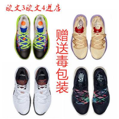 欧文5代篮球鞋Kyire5埃及黑白欧文6气垫耐磨学生运动鞋实战靴男