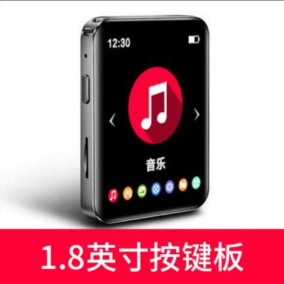 爆款炳捷X5 全面屏MP3 超薄触摸学生版MP4音乐随身听外放插卡播放