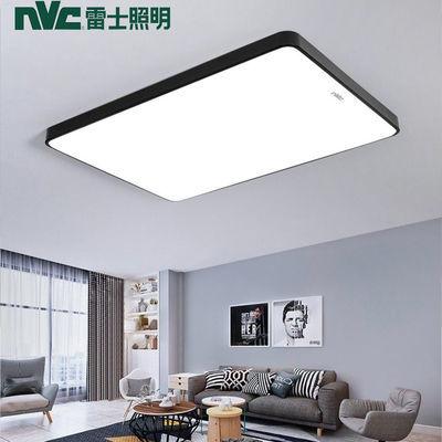 雷士照明led吸顶灯客厅灯长方形大气北欧创意办公室灯薄款卧室灯