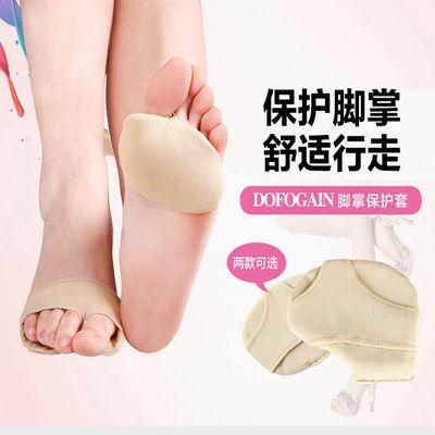 硅胶半码垫加厚透气防滑防痛前脚掌垫护脚高跟鞋垫前掌垫男女半垫