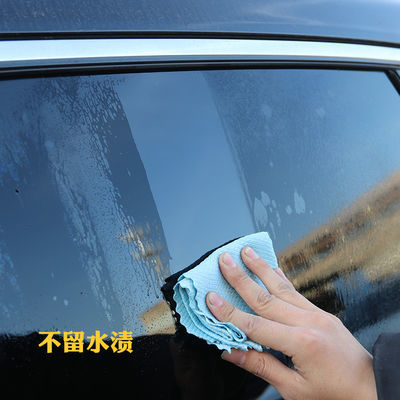 擦玻璃抹布吸水不掉毛专用无水印鱼鳞布抹布擦杯子屏幕不留痕毛巾