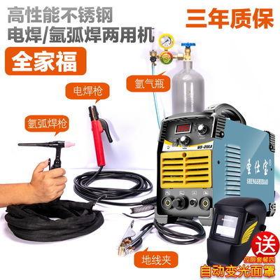 氩弧焊机WS-250/315逆变直流不锈钢家用220v氩弧电焊两用机2020新