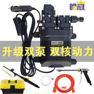 车载12V洗车泵家用便携洗车机高压洗车水枪工具家庭洗车神器双泵