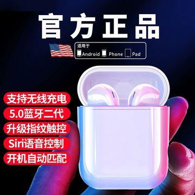 2代无线蓝牙耳机3代苹果iPhone跑步运动pro入耳安卓11通用XR定位