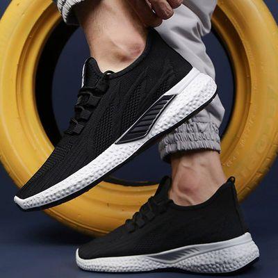 固特异夏季新款男士休闲鞋透气网面透气运动鞋百搭户外男鞋子