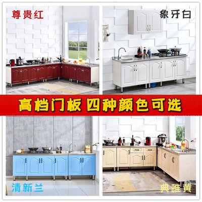 简易组装橱柜家用单柜组合柜洗菜柜不锈钢水槽整体厨房灶台餐边柜