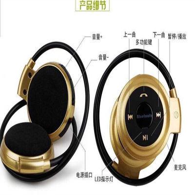 蓝牙耳机迷你503带插卡通话跑步多功能立体音双耳4.0头戴式重低音