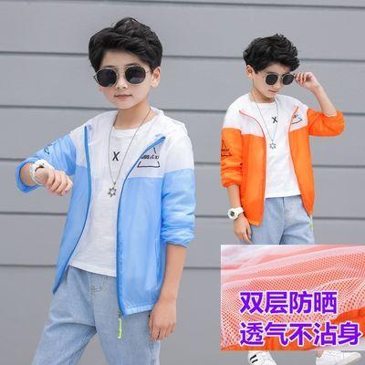 童装夏款2020新款男童防晒衣外套中大童透气双层防晒服孩子空调衫