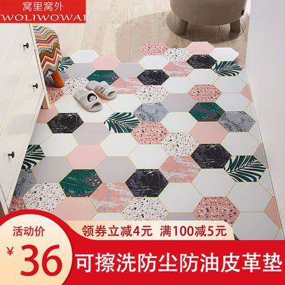 入户门地垫可裁剪厨房防油脚垫进门地垫家用门口pvc皮革地毯卧室