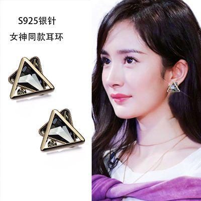925银针新款简约时尚日韩国几何三角形耳饰高档水晶宝石方块耳钉