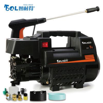 促销冲量图耐得高压洗车机家用220v洗车器清洗机洗车泵刷车水枪