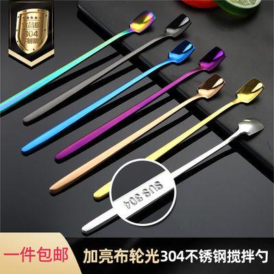 304不锈钢长柄搅拌勺小咖啡勺子创意欧式方头冰勺调酒棒蜂蜜勺匙