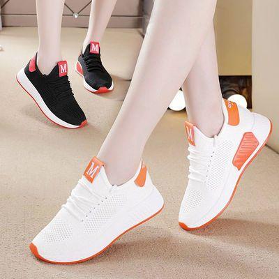 运动鞋女夏季网面休闲鞋女透气飞织网鞋韩版百搭跑步旅游鞋子女潮