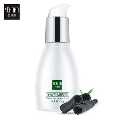 【排毒养颜】竹炭按摩膏深层清洁毛孔清洁排脸部无毒素面部按摩霜