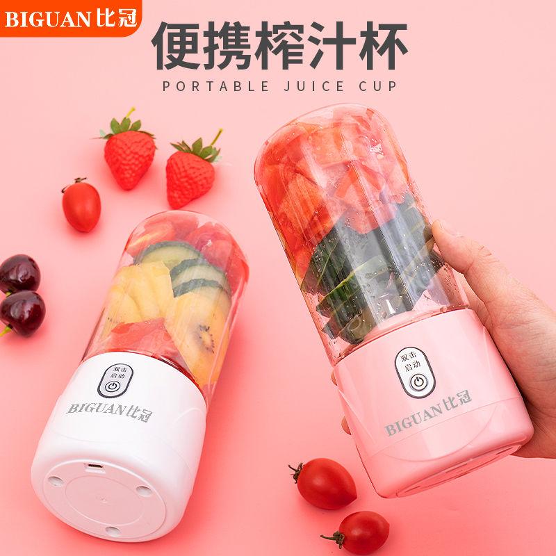 比冠榨汁机家用水果迷你便携式学生榨汁杯电动小型充电炸果汁机