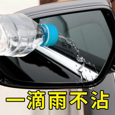 汽车玻璃后视镜防水防雨剂免贴膜挡风玻璃防雾清洁驱水剂神器喷雾