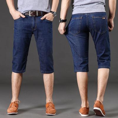 七分裤男夏季薄款男士牛仔裤商务修身直筒中裤弹力潮流时尚短裤子