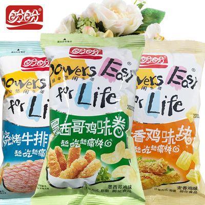 盼盼麦香鸡味块30g4包膨化休闲零食薯片网红多规格大礼包可选包邮