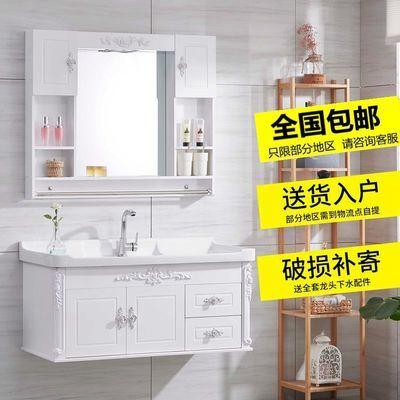 欧式浴室柜组合pvc小户型卫生间洗手洗脸盆洗漱台镜柜吊柜挂墙式