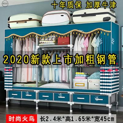 布衣柜加粗简易衣柜收纳架超粗钢管加粗加固纯色大号衣架双人衣橱