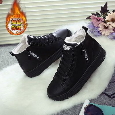 秋冬女鞋学生保暖加绒百搭韩版棉鞋厚底松糕鞋休闲短靴高帮鞋皮鞋