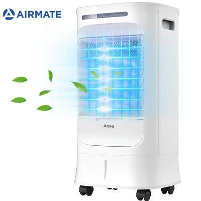 艾美特 (AIRMATE )空调扇制冷冷风机电风扇遥控家用大容量可移动