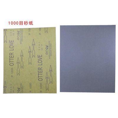 100张耐水砂纸 10张 50张干湿两用 水磨耐磨砂纸 干抛光文玩砂纸