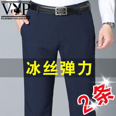 花花公子贵宾夏季薄款中老年休闲裤冰丝弹力高腰宽松爸爸西裤男