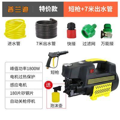 【亏本大促】家用高压洗车机220V清洗机便携洗车泵全自动洗车神器