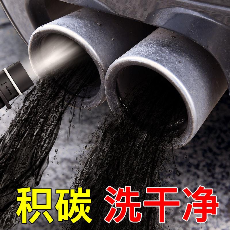 汽车用品三元催化清洗剂化油器节气门发动机车内部清洁尾气除积碳