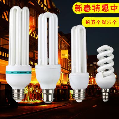 三基色卡口灯泡E14小螺节能灯E27螺口B22挂扣U型白光黄光节能灯泡